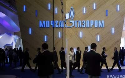 Газпром обвалился в рейтинге мировых энергетических гигантов