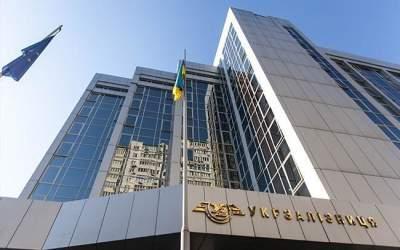 Укрзализныця сменит привычный логотип