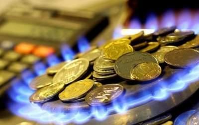 Тарифы на газ для населения могут вырасти на 25%