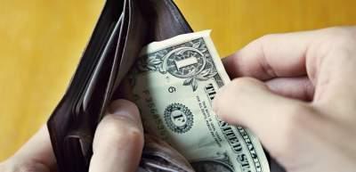 Доллар в обменниках продолжает дорожать