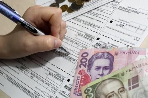 В следующем году субсидии в Украине могут сократить на 16 млрд гривен