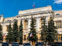 ЦБ повысил ключевую ставку до 7,5%, резко укрепив рубль
