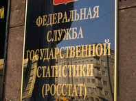 Росстат засекретил военные расходы на 4 триллиона рублей