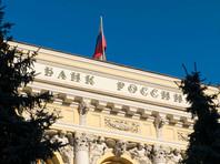 Центробанк придумал, как выявлять сомнительные операции в режиме онлайн