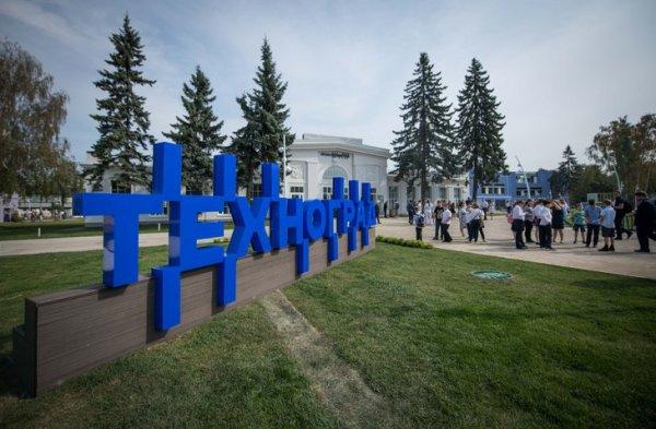 Наталья Сергунина: начинающие бизнесмены смогут заниматься в новом образовательном кластере «Техноград» на ВДНХ