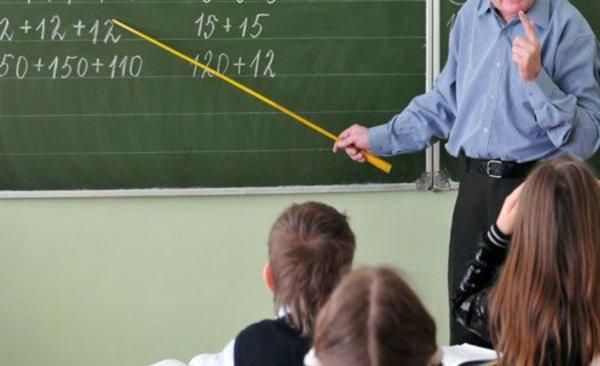 Средняя зарплата учителей в Ростовской области выросла до 32 тысяч рублей