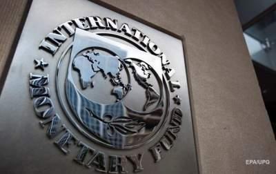 В МВФ оценили перспективы украинской экономики в ближайшие два года