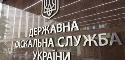 Налоговики помогли вернуть государству более 1 млрд грн