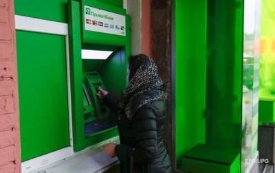 Приватбанк приостановит работу: когда и в связи с чем