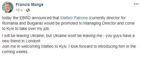 Названо имя нового главы ЕБРР в Украине