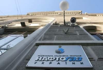 Новая компания Нафтогаза начала поставки газа
