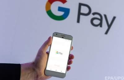 ПриватБанк сообщил об интеграции Google Pay в Privat24
