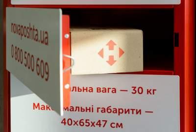 Доставка тяжелых посылок Новой почтой подорожает