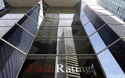Fitch подтвердило рейтинги Украины со стабильным прогнозом