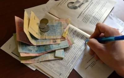 Платежки за ЖКХ киевлянам в ноябре придут без субсидий