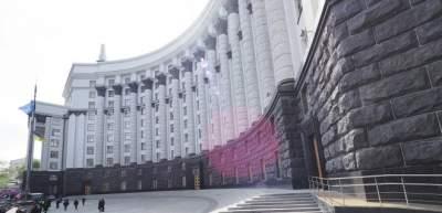 Минфин одолжил 1,2 млрд грн на внутреннем рынке
