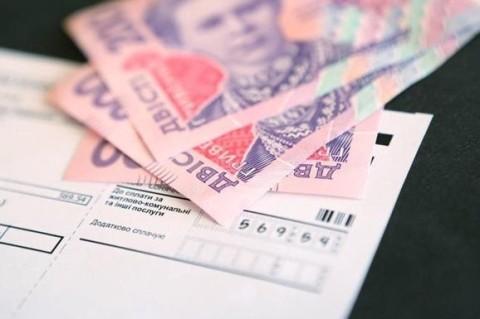 В Украине задолженность за коммуналку превысила 38 млрд грн