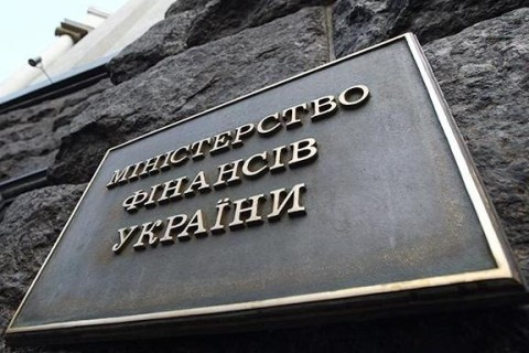 Украине до конца года нужно выплатить более $3 млрд долга