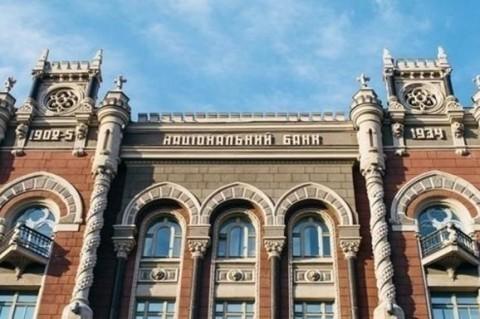 В Украине международные резервы сократились до $16,6 млрд