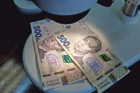 Украина до конца года должна выплатить еще 97 млрд гривен долга