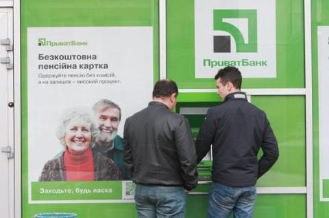 Украинцам на заметку: ПриватБанк временно прекратит обслуживание карточек