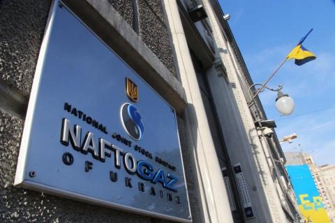 В Нафтогазе заявили о начале поставок газа Киевтеплоэнерго