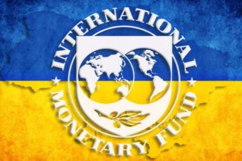 Украинское правительство договорилось с МВФ о совместной программе