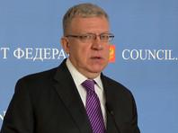 Кудрин указал на невыполнимость майского указа Путина по снижению бедности вдвое за шесть лет