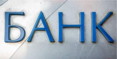 НБУ отозвал лицензии у двух банков