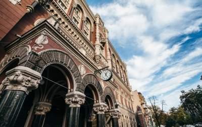 В Украине улучшается ситуация в банковском секторе