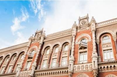 НБУ ухудшил прогноз международных резервов Украины