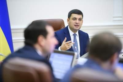 В Кабмине надеются, что Рада скоро примет госбюджет