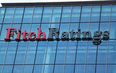 Fitch Ratings повысило рейтинги ПАО