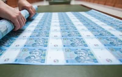 Согласно прогнозу аналитиков инфляция в Украине может снизиться до 7,5%