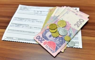 Для киевлян без домовых счетчиков отопление станет дешевле