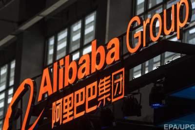 За первые две минуты распродажи Alibaba заработала $1 млрд