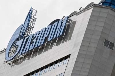 Стокгольмский арбитраж объединил два иска «Газпрома» и «Нафтогаза»