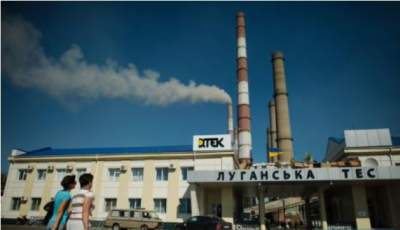 Поставки угля на Луганскую ТЭС частично возобновлены