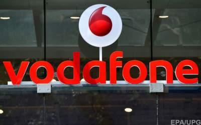 Vodafone получил €2 млрд операционного убытка
