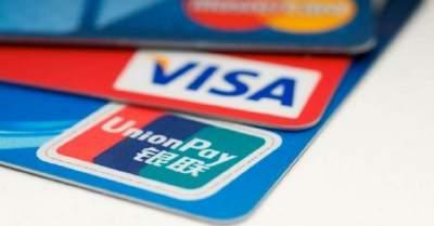 Крупнейший конкурент Mastercard и Visa выходит на украинский рынок