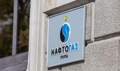 Нафтогаз отложил размещение евробондов