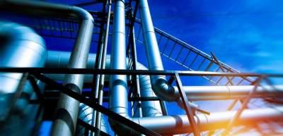 Нафтогаз назвал цену украинской газотранспортной системы