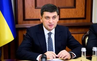 К 2025 году Украина перестанет импортировать газ, - Гройсман