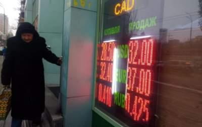 Доллар в обменниках «взлетел» до 32 гривен