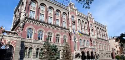 НБУ забрал у банка Бахматюка валютную лицензию