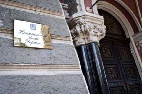 НБУ: Платежный баланс Украины ушел в минус