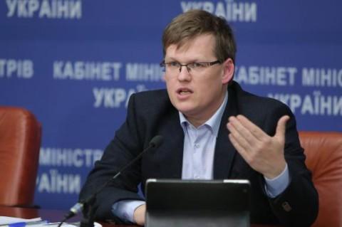 Розенко рассказал, когда в Украине повысят минимальные пенсии