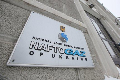 В Нафтогазе заявили о взыскании с Газпрома $22 млн пени