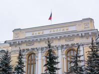 Центробанк отозвал лицензию у Русского ипотечного банка и банка