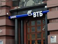 В отчет ВТБ закралась